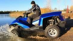 Квадроцикл водный мотоцикл