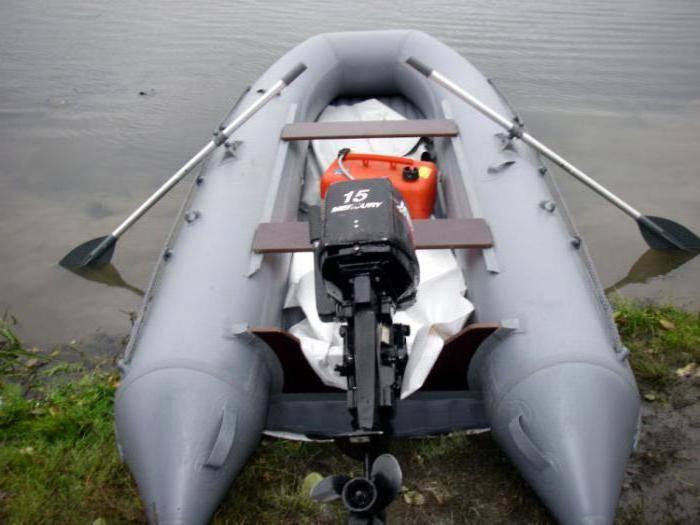 Лодка пвх 320