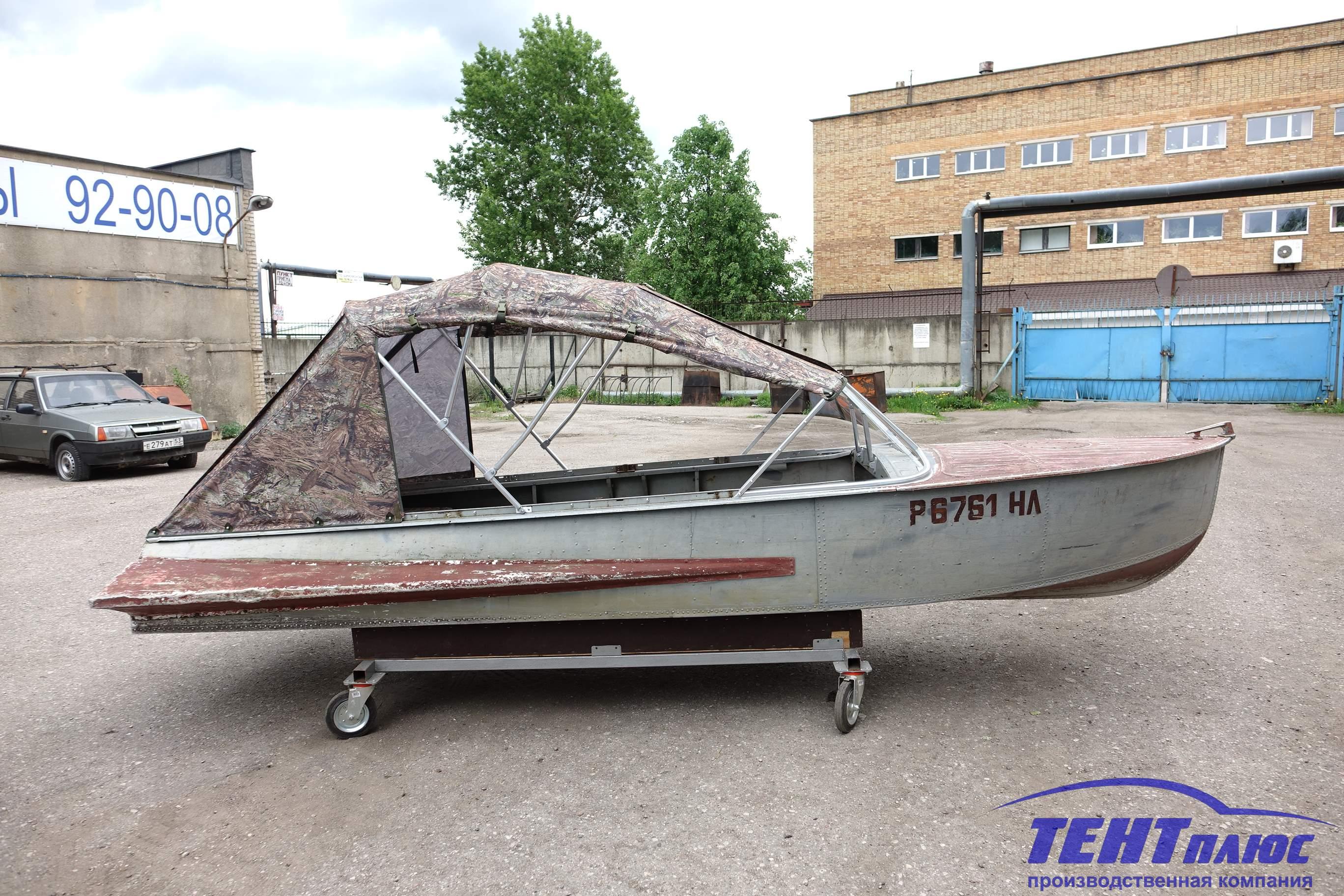 название советской моторной лодки, 7 букв, 7 буква «А», сканворд