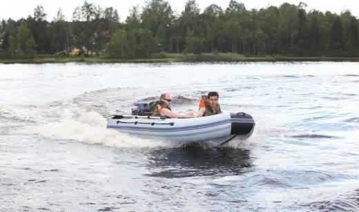 Лодки под мотор 5-9 л.с. Utility Line 330
