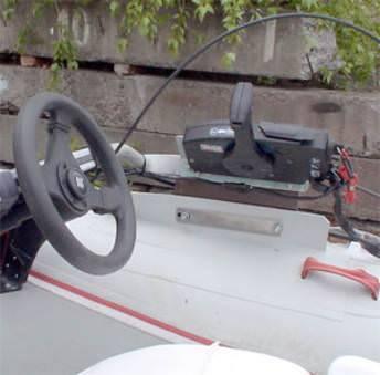 Дистанционное управление на лодку пвх