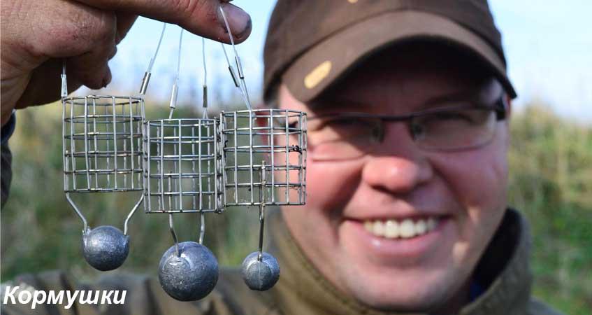 Как самому сделать кормушку для рыбалки