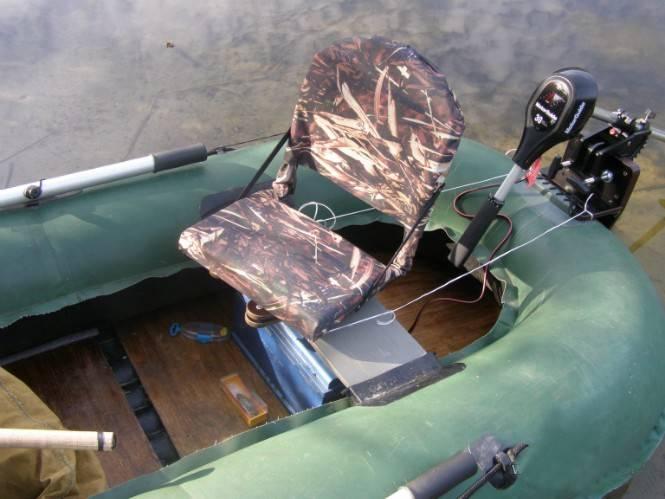 Сидения для лодки пвх