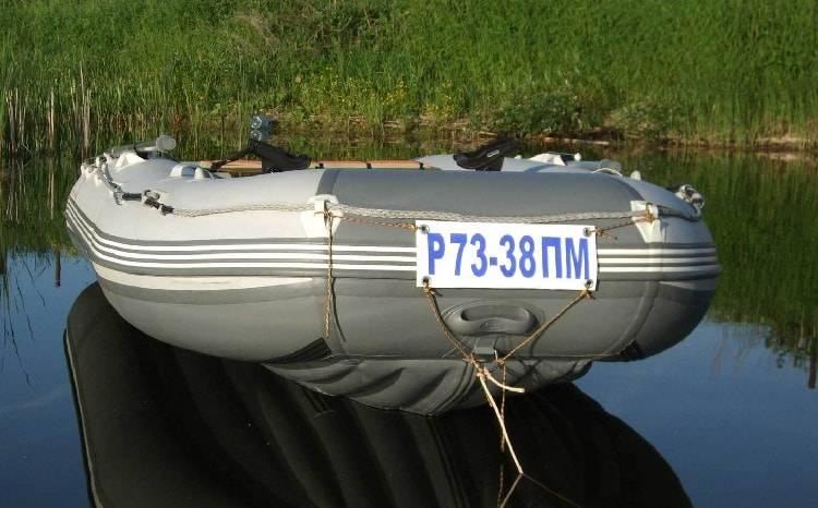 Лодки с надувным дном низкого давления