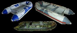 Моторные лодки пвх
