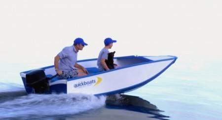 Лодка раскладная
