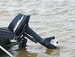 Ветерок лодка