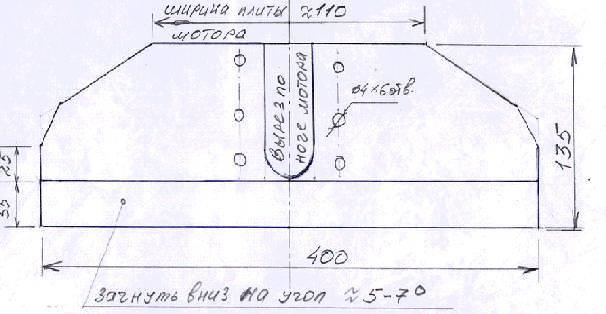 Схема гидрокрыла для самостоятельного изготовления