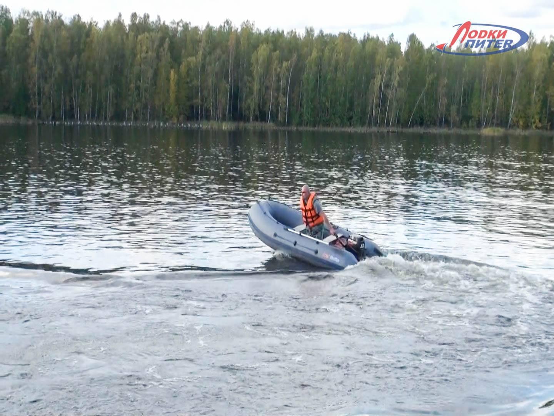 Лодки профмарин отзывы