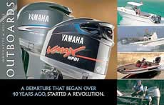 Как определить год выпуска лодочного мотора yamaha