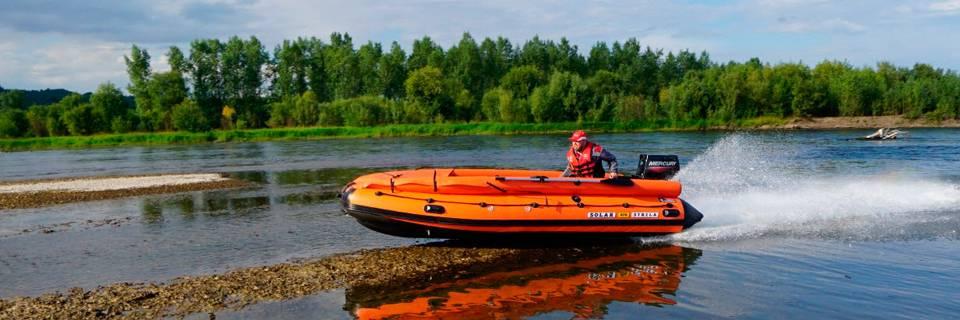 Лодки solar официальный сайт