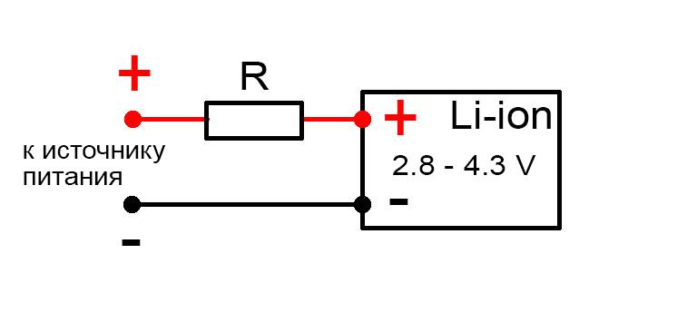 Литиевый аккумулятор 12 вольт как зарядить