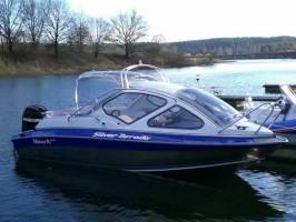 Лодки сильвер официальный сайт