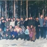 куликовская банда