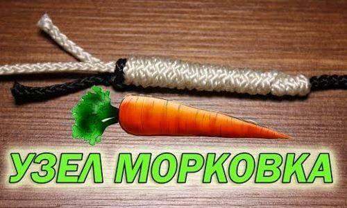 Привязать флюрокарбоновый поводок к плетенке